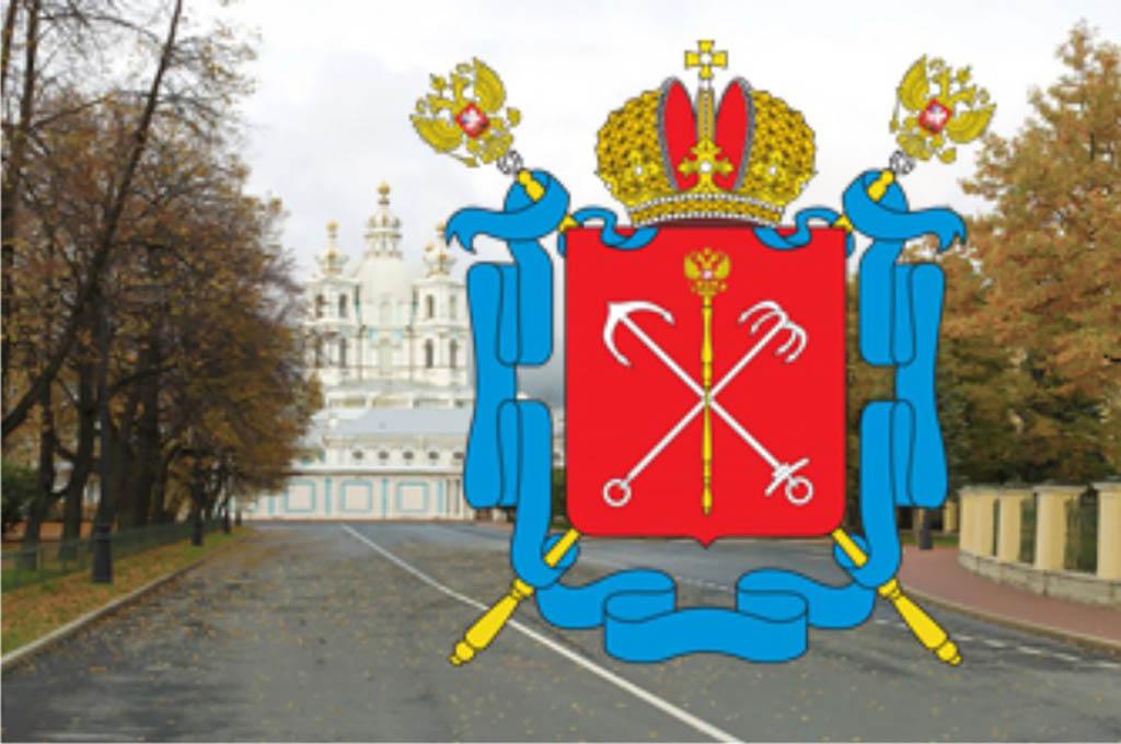 Студенты Политеха – участники Конкурса на соискание премий Правительства Санкт-Петербурга по заданию исполнительных органов государственной власти в 2016 – 2017 учебном году