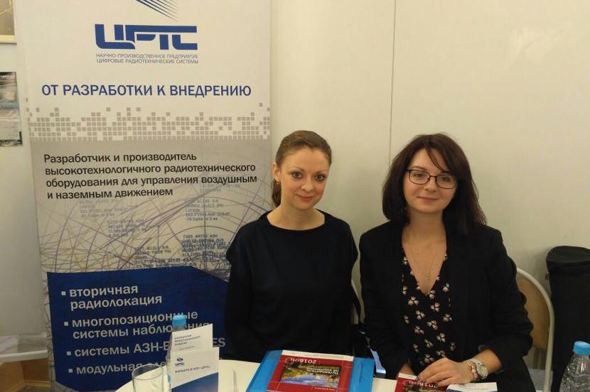 Представители НПП «Цифровые радиотехнические системы» приняли участие в 37-й ежегодной ярмарке вакансий для студентов и выпускников СПбПУ
