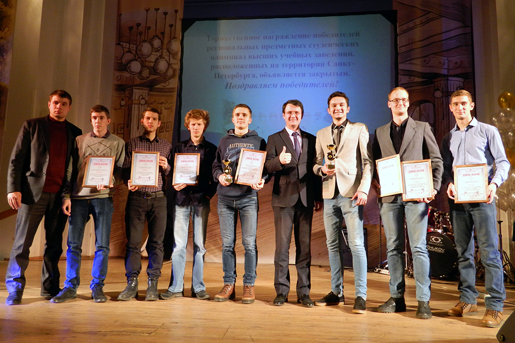 Студенты-политехники в числе  победителей и призеров региональных предметных студенческих олимпиад 2016 года в личном и командном первенствах