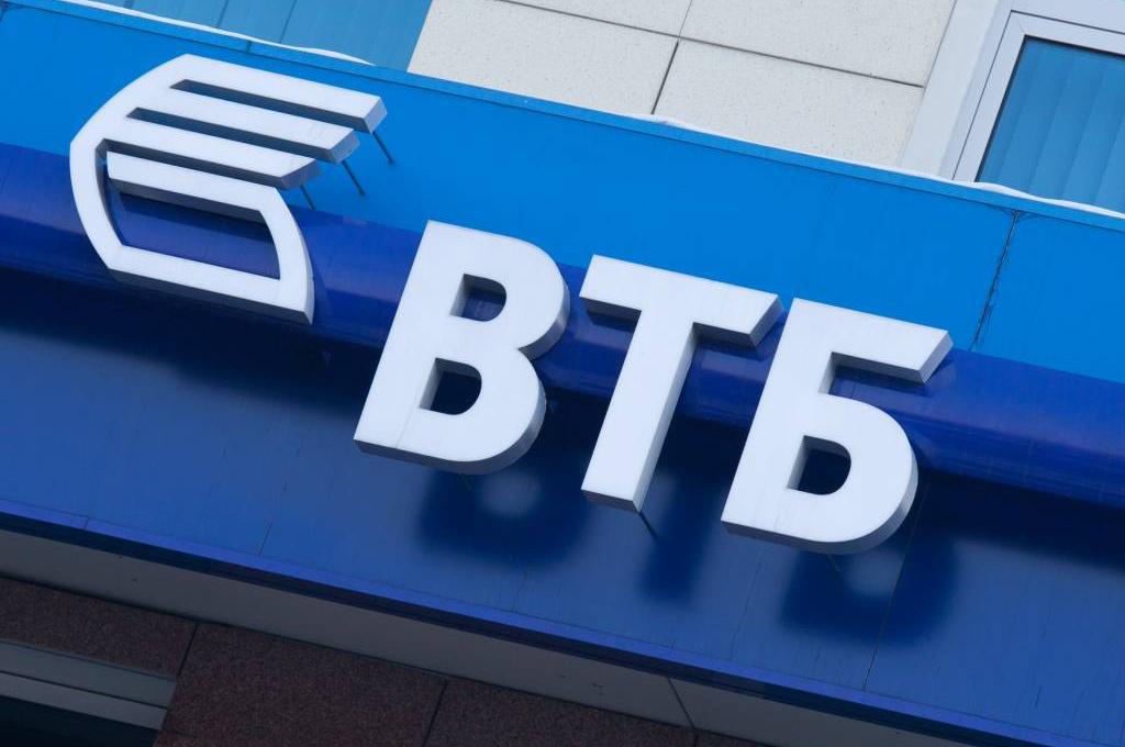 Именная стипендия Банка ВТБ (ПАО)  –  студентам-политехникам