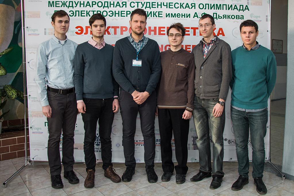 Студенты-политехники – в числе призеров V Международной студенческой  олимпиады по электроэнергетике
