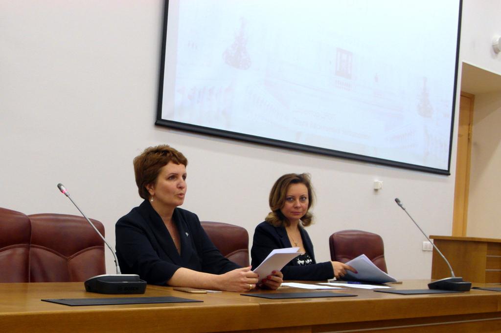 Заключительное заседание Учебно-методического совета  в текущем учебном году