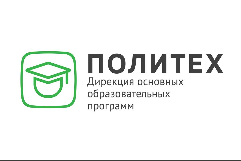 Учебно-методический семинар 28 марта 2018 года