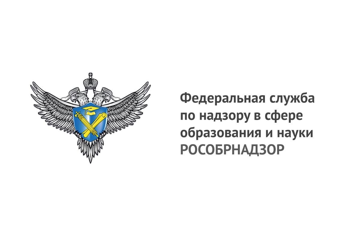 Аккредитационная экспертиза образовательных программ, реализуемых в СПбПУ